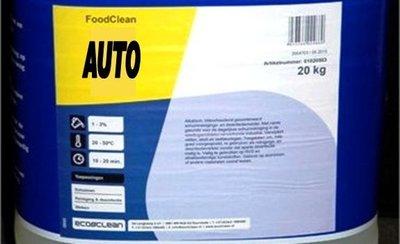 foodclean auto